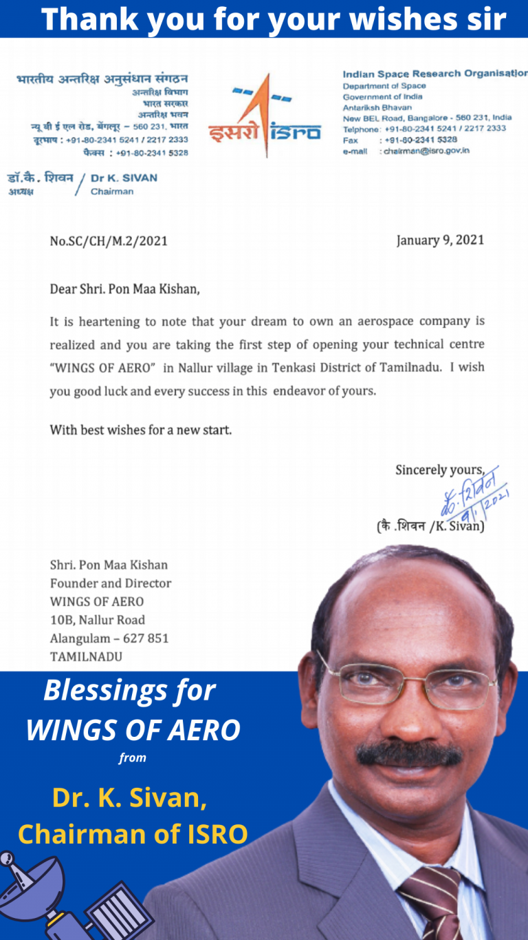 Blessings for WINGS OF AERO from Dr. Sivan Story
